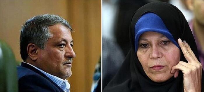 محسن و فائزه هاشمی