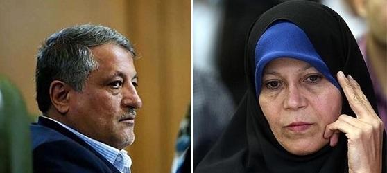 فائزه و محسن هاشمی