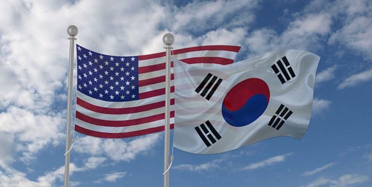 کره جنوبی و آمریکا