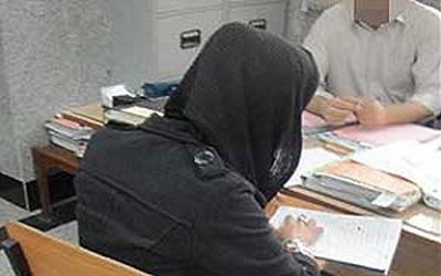 ماجرای اغفال بیش از ۴۰ زن جوان در مشهد
