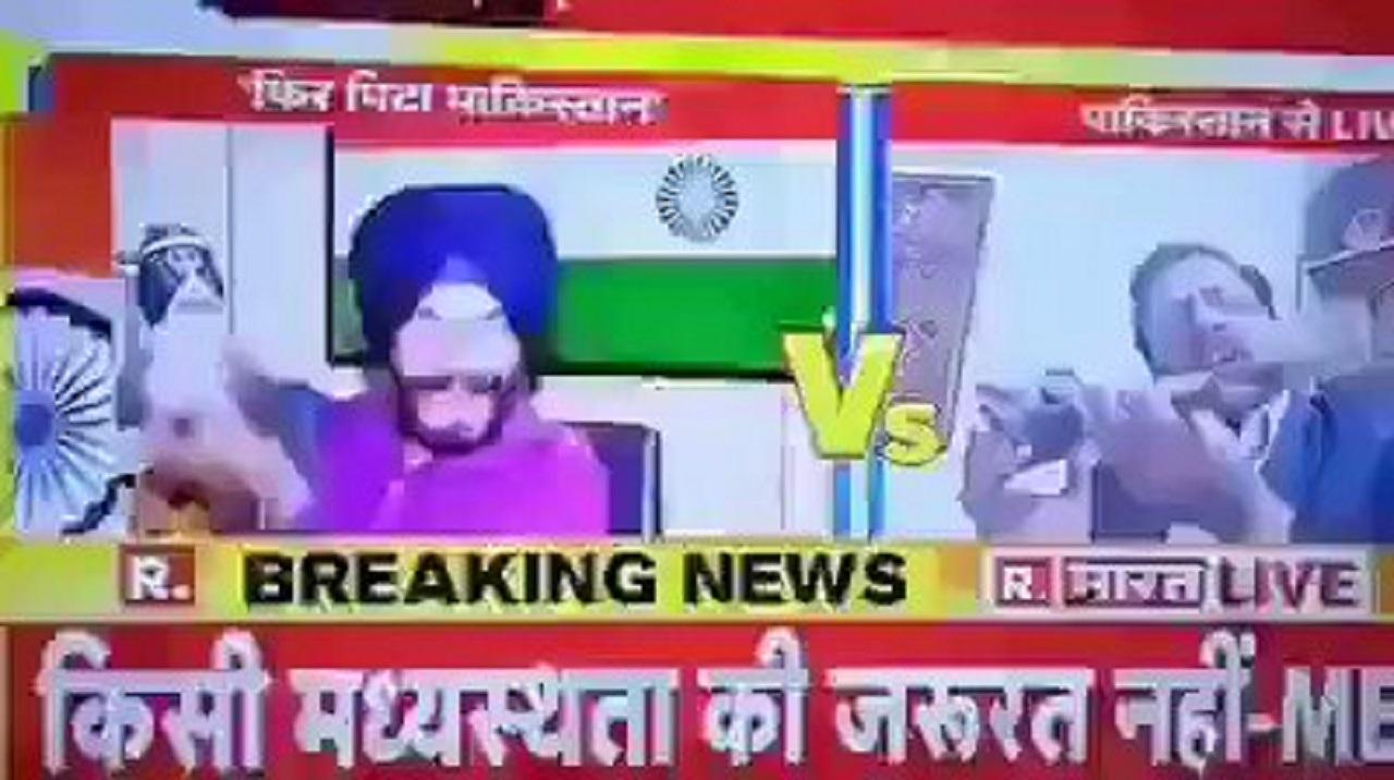 تلویزیون هند