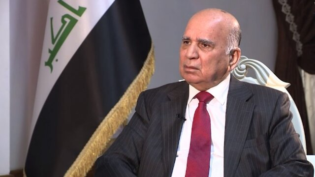 مقام عراقی