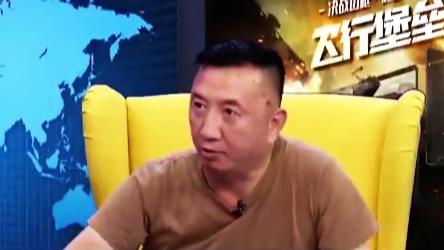 خبرنگار چینی