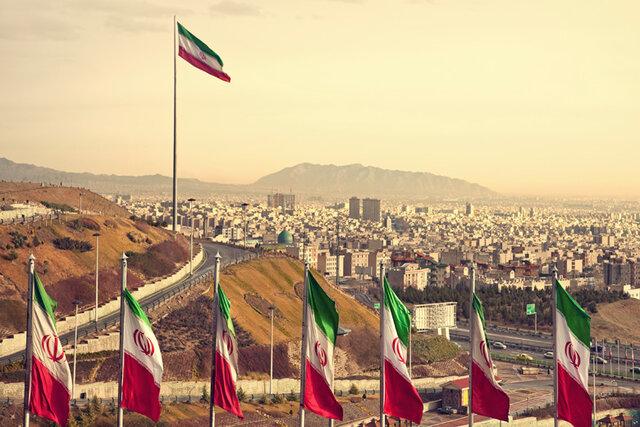 حراج بال کوسه در تهران!