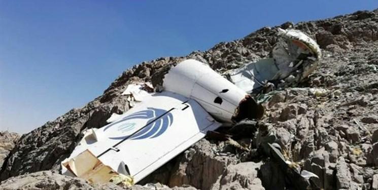 سقوط هواپیمای یاسوج