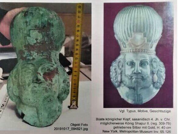 اشیا تاریخی ایرانی