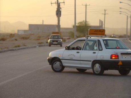 ماشین آموزش رانندگی