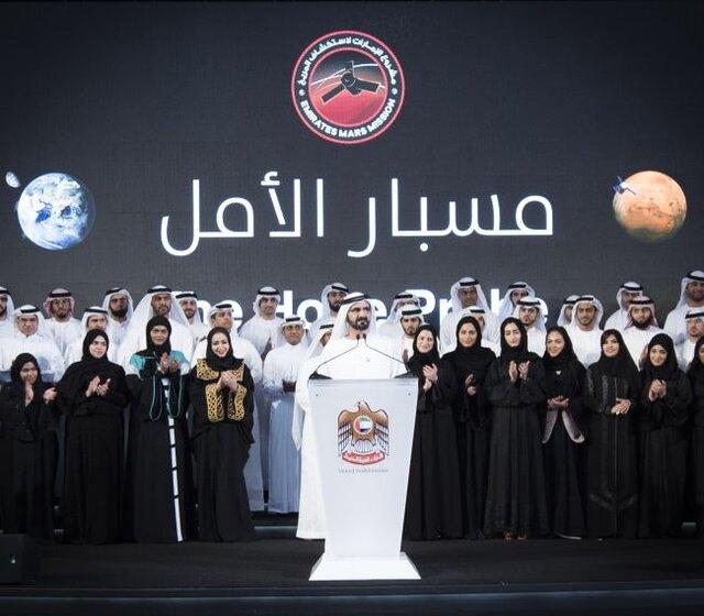 گروه فضایی امارات