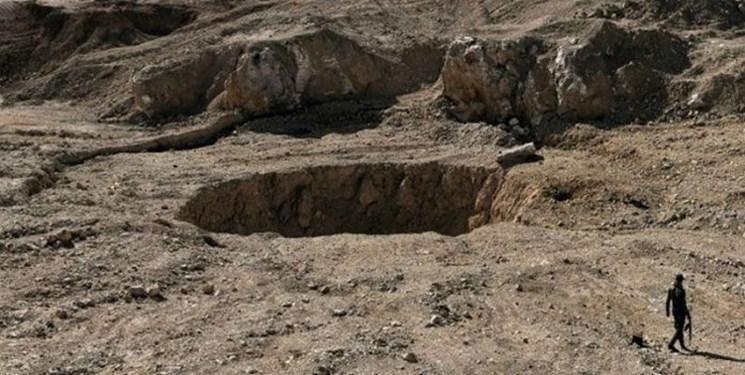 حفره های داعش