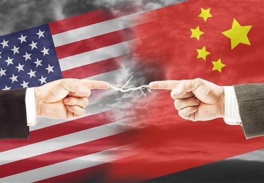 تنش چین و آمریکا