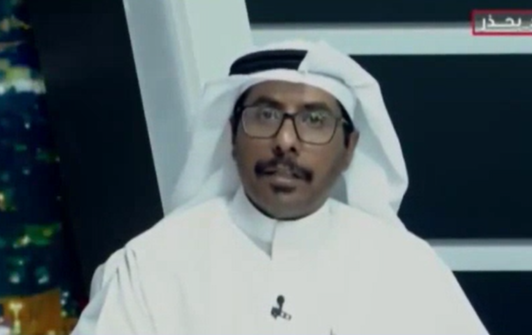 کارشناس سعودی