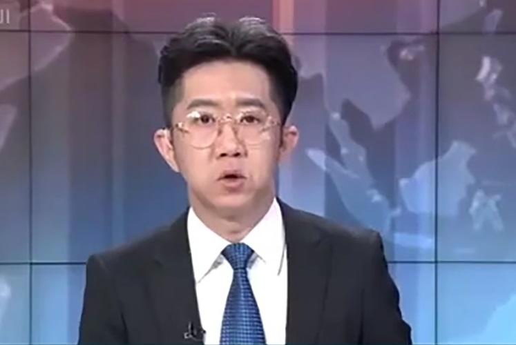 شبکه چینی