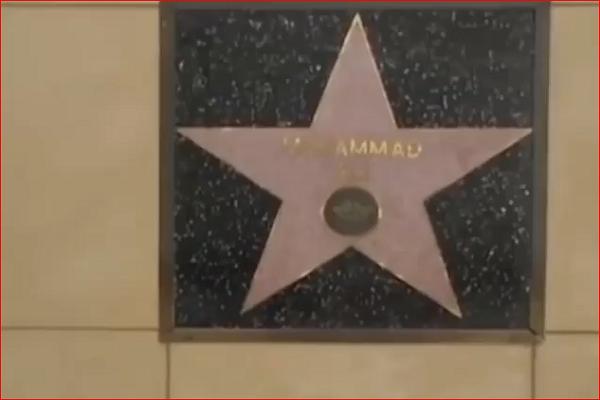 ستاره ای به نام محمد