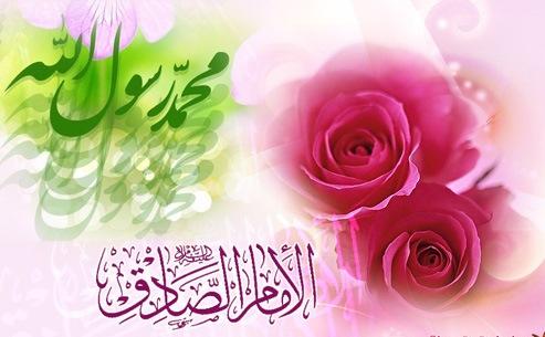 عید 17 ربیع