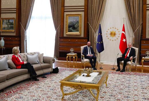 رفتار عجیب ترکیه با خانم رئیس