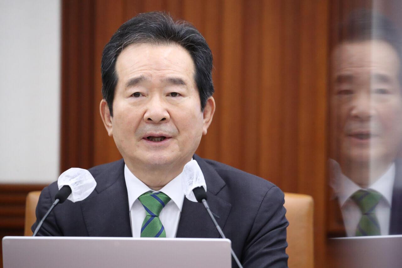نخست وزیر کره جنوبی