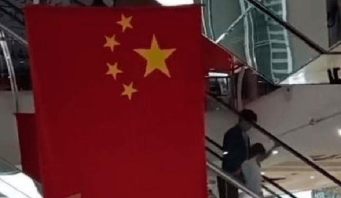 پرچم چین در مشهد