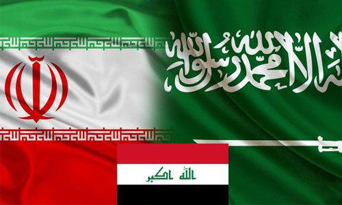 پرچم ایران و عربستان و عراق