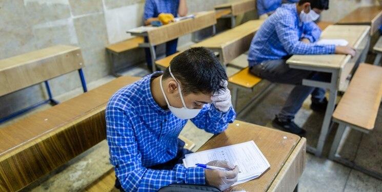 امتحان حضوری مدارس در شرایط کرونا