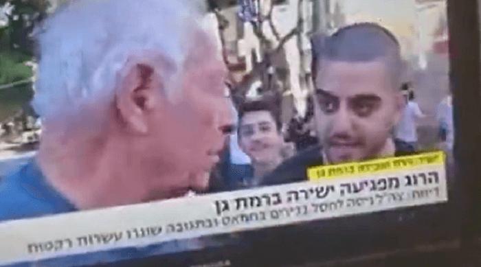 شبکه اسراییلی