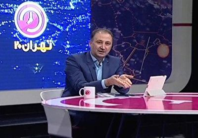 مجری تهران 20