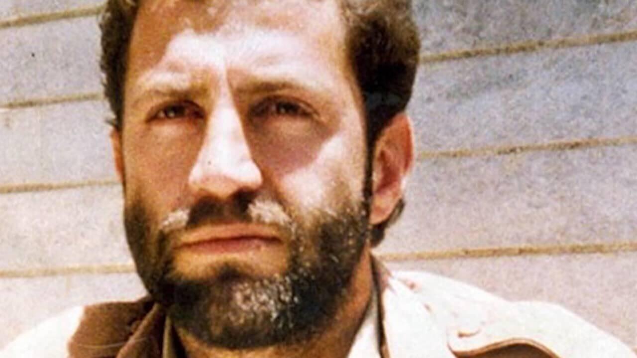 شهید ایرانی بوسنی هرزگوین