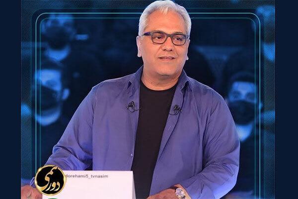 مهران مدیری در مسابقه دورهمی