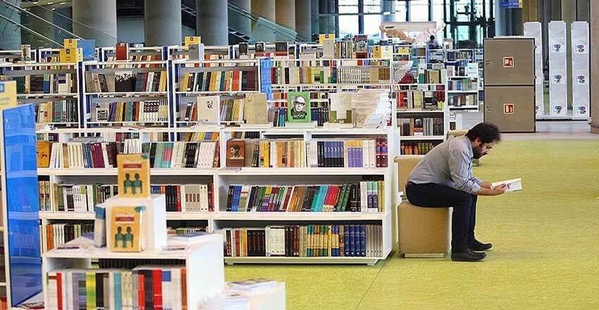 کتابفروشی