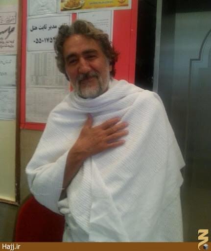 بازیگر ایرانی در مکه