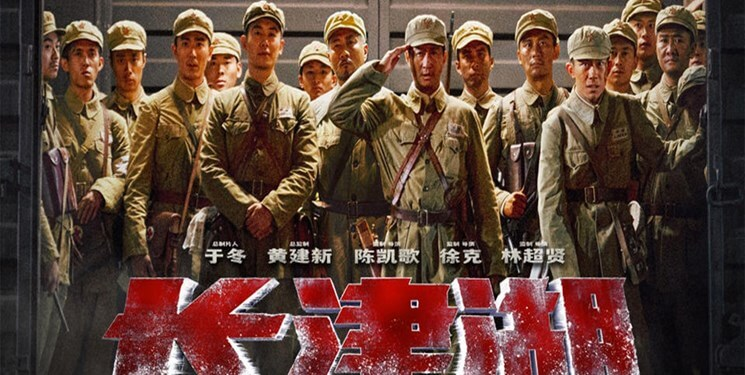 فیلم پرفروش چینی